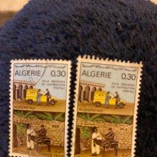Sellos: 2 SELLOS ARGELIA/ ALGERIE -0,30/ 1970. Lote 237745580