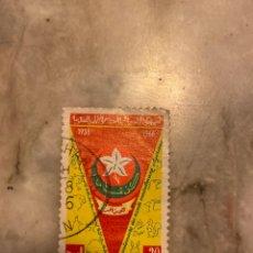 Sellos: SELLO ARGELIA/ALGERIE 0,30/ 1936. Lote 237746750