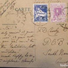 Sellos: O) 1930 ARGELIA, MEZQUITA DE LA PECHERIA, MEZQUITA DE SID ABD ER RAHMAN, CALLE DE KASBAH ARGEL, PAPE. Lote 241823205