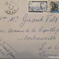 Sellos: O) 1949 ARGELIA, AVIÓN SOBRE EL PUERTO DE ARGEL - SELLOS DE POSTES AÉREOS, ESCUDO DE ARMAS ARGELES,. Lote 241825805