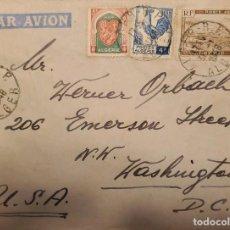Sellos: O) 1948 ARGELIA, SELLO POSTAL AEREO, AVIÓN SOBRE EL PUERTO DE ARGELIA, GALLO GALICA, ESCUDO DE ARMA. Lote 241826780