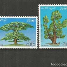 Francobolli: ARGELIA YVERT NUM. 732/733 ** SERIE COMPLETA SIN FIJASELLOS. Lote 242184135
