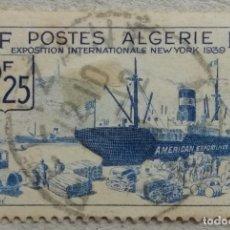 Timbres: 1939. ARGELIA. 157. BARCO TIPO CARGUERO EN EL PUERTO DE ARGEL. USADO.. Lote 243340225