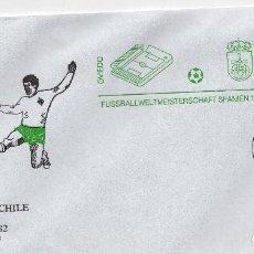 Sellos: ARGELIA, CARTA 1982, , MICHEL 792. Lote 246165585