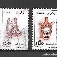 Sellos: CERÁMICAS DE ARGELIA. SELLOS AÑO 1995. Lote 248428205