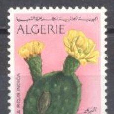 Sellos: ALGERIA, 1973, FLORES,YVERT TELLIER 568 ,NUEVO. Lote 254135505