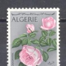 Sellos: ALGERIA, 1973, FLORES,YVERT TELLIER 569 ,NUEVO. Lote 254135750