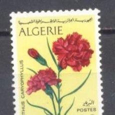 Sellos: ALGERIA, 1973, FLORES,YVERT TELLIER 570 ,NUEVO. Lote 254135920