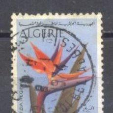 Sellos: ALGERIA, 1973, FLORES,YVERT TELLIER 571 ,USADO. Lote 254136195