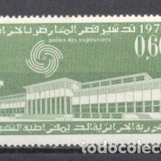 Sellos: ALGERIA, 1970, FERIA INTERNACIONAL DE ALGER,YVERT TELLIER 524 ,NUEVO. Lote 254136860