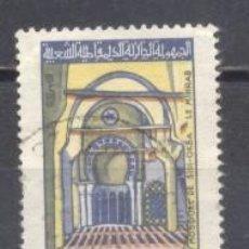 Sellos: ALGERIA, 1970, MEZQUITA DE SID-AKBA ,YVERT TELLIER 529 ,USADO. Lote 254137620