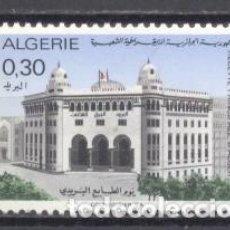 Sellos: ALGERIA, 1971 ,YVERT TELLIER 530 ,NUEVO. Lote 254138045