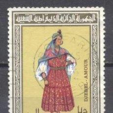 Sellos: ALGERIA, 1971 ,YVERT TELLIER 541 ,USADO. Lote 254138540