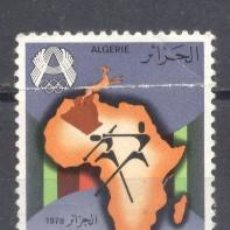 Sellos: ALGERIA, 1978 ,JUEGS AFRICANOS, YVERT TELLIER 689 ,USADO, DEFECTUOSO. Lote 254143370