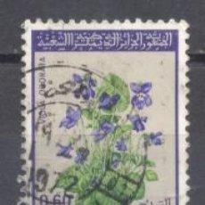 Sellos: ALGERIA, 1972, FLORES, VIOLETA, YVERT TELLIER 552 ,USADO,. Lote 254146670