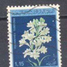 Sellos: ALGERIA, 1972, FLORES, , YVERT TELLIER 553,USADO,. Lote 254146850