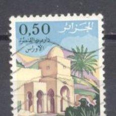 Sellos: ALGERIA, 1975, DIA DEL SELLO, YVERT TELLIER 612,USADO,. Lote 254148235