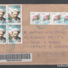 Sellos: SOBRE CIRCULADO POR CORREO CERTIFICADO DE ARGELIA A ESPAÑA,. Lote 265503889