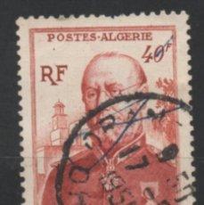 Timbres: ARGELIA SELLO USADO * LEER DESCRIPCION. Lote 273301428
