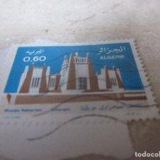 Sellos: SELLO USADO 0,60 ARGELIA - MUSEE SAHARIAN. Lote 274526678