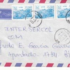 Sellos: CORREO AEREO: ARGELIA 1993. Lote 277043638