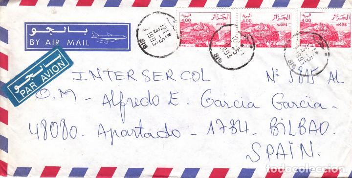CORREO AEREO: ARGELIA 1993 (Sellos - Extranjero - África - Argelia)