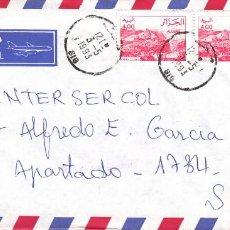 Sellos: CORREO AEREO: ARGELIA 1993. Lote 277043683