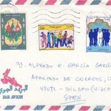 Sellos: CORREO AEREO: ARGELIA 1990. Lote 277467048