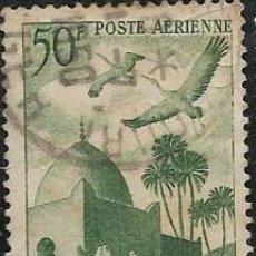 Sellos: ARGELIA FRANCESA AÉREO YVERT 9. Lote 284755833