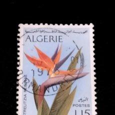 Timbres: SELLOS DE ALGERIA - Q 8. Lote 285758403