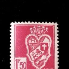 Timbres: SELLOS DE ALGERIA/ FRANCÉS ** - Q 9. Lote 285762463