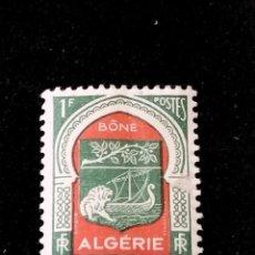 Timbres: SELLOS DE ALGERIA/ FRANCÉS ** - Q 9. Lote 285762533