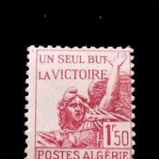 Timbres: SELLOS DE ALGERIA/ FRANCÉS ** - Q 9. Lote 285763048