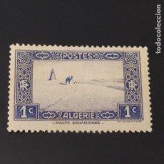 Sellos: ## ARGELIA FRANCESA NUEVO 1936-37 1C##. Lote 287660298