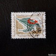 Francobolli: ARGELIA YVERT 369 SELLO SUELTO USADO 1963 BANDERAS PEDIDO MÍNIMO 3€. Lote 293781678