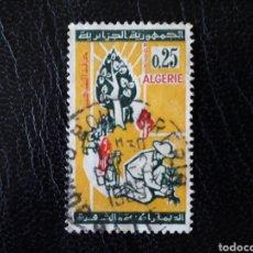 Sellos: ARGELIA YVERT 403 SERIE COMPLETA USADA 1964 DÍA DEL ÁRBOL. PEDIDO MÍNIMO 3€. Lote 293794468