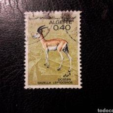 Sellos: ARGELIA YVERT 449 SELLO SUELTO USADO 1967 FAUNA. MAMÍFEROS PEDIDO MÍNIMO 3€. Lote 293845463