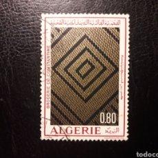 Sellos: ARGELIA YVERT 565 SELLO SUELTO USADO 1973 BORDADOS PEDIDO MÍNIMO 3€. Lote 293845708