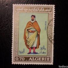 Sellos: ARGELIA YVERT 539 SELLO SUELTO USADO 1971 TRAJES TÍPICOS PEDIDO MÍNIMO 3€. Lote 293845748