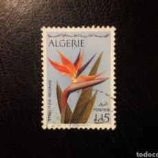 Sellos: ARGELIA YVERT 571 SELLO SUELTO USADO 1973 FLORA. FLORES PEDIDO MÍNIMO 3€. Lote 293845958