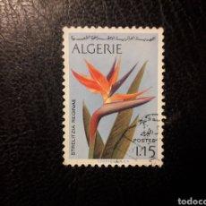 Sellos: ARGELIA YVERT 571 SELLO SUELTO USADO 1973 FLORA. FLORES PEDIDO MÍNIMO 3€. Lote 293845963