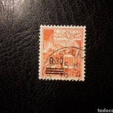 Sellos: ARGELIA YVERT 459 SERIE COMPLETA USADA 1967 SOBRECARGADO PEDIDO MÍNIMO 3€. Lote 293846188