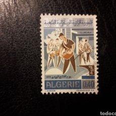 Sellos: ARGELIA YVERT 550 SERIE COMPLETA USADA 1972 CARTEROS. DÍA DEL SELLO PEDIDO MÍNIMO 3€. Lote 293846248