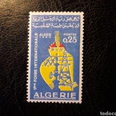 Francobolli: ARGELIA YVERT 401 SERIE COMPLETA NUEVA CON CHARNELA 1964 FERIA DE ARGEL. PEDIDO MÍNIMO 3€. Lote 296687308