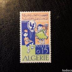 Francobolli: ARGELIA YVERT 404 SERIE COMPLETA NUEVA CON CHARNELA 1964 CARTA DE LOS NIÑOS. UNICEF PEDIDO MÍNIMO 3€. Lote 296687573