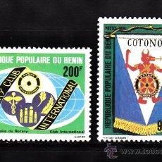 Sellos: BENIN 473/74** - AÑO 1980 - 75º ANIVERSARIO DE ROTARY INTERNACIONAL. Lote 38166075