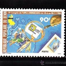 Sellos: BENIN 589** AÑO 1984 - 19º CONGRESO INTERNACIONAL DE LA UNION POSTAL UNIVERSAL EN HAMBURGO. Lote 38166231
