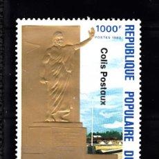 Sellos: BENIN COLIS POSTAL 16** - AÑO 1982 - MONUMENTO AL REY GBEHANZIN . Lote 38166956