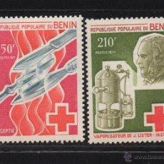 Sellos: BENIN 395/96** - AÑO 1977 - MEDICINA - 150º ANIVERSARIO DEL NACIMIENTO DEL CIRUJANO J. LISTER. Lote 54891121
