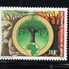 Sellos: BENIN 639** - AÑO 1986 - LUCHA CONTRA LA DESERTIFICACION. Lote 54891151